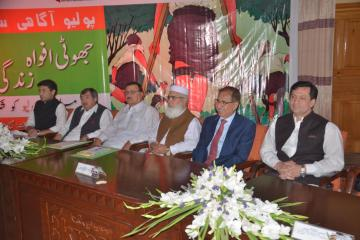 01.Secratary Health KP Dr Faruq Jamil and VC KMU Dr Arshad javaid along with others sitting on stage during Polio Agahi Seminar organized by KMU and PHA1562666184.JPG
