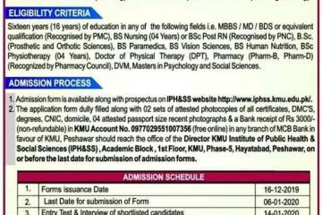 MPH Admission Form Session Spring 20201576302380.jpg